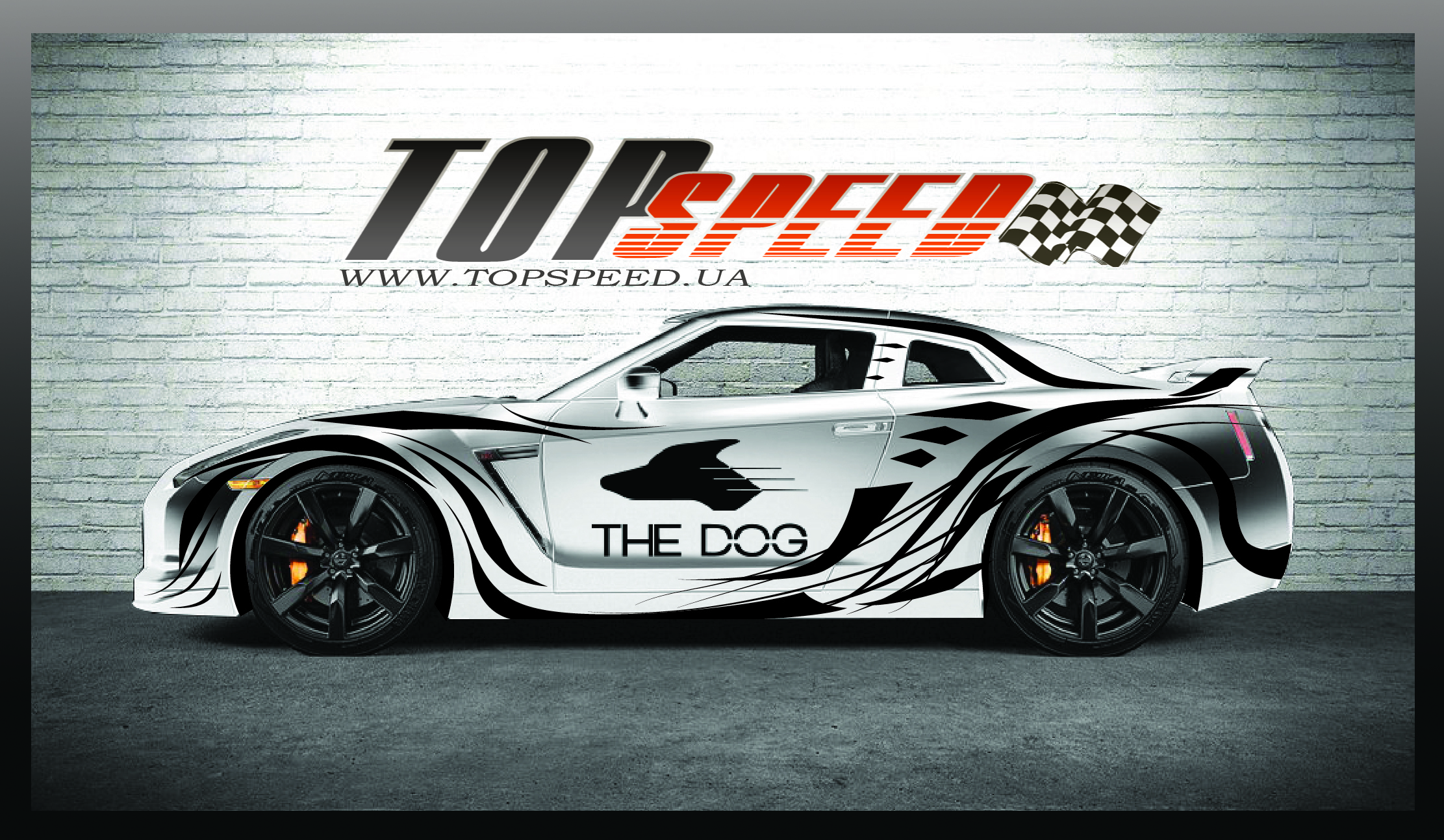 Top Speed GTR The Dog